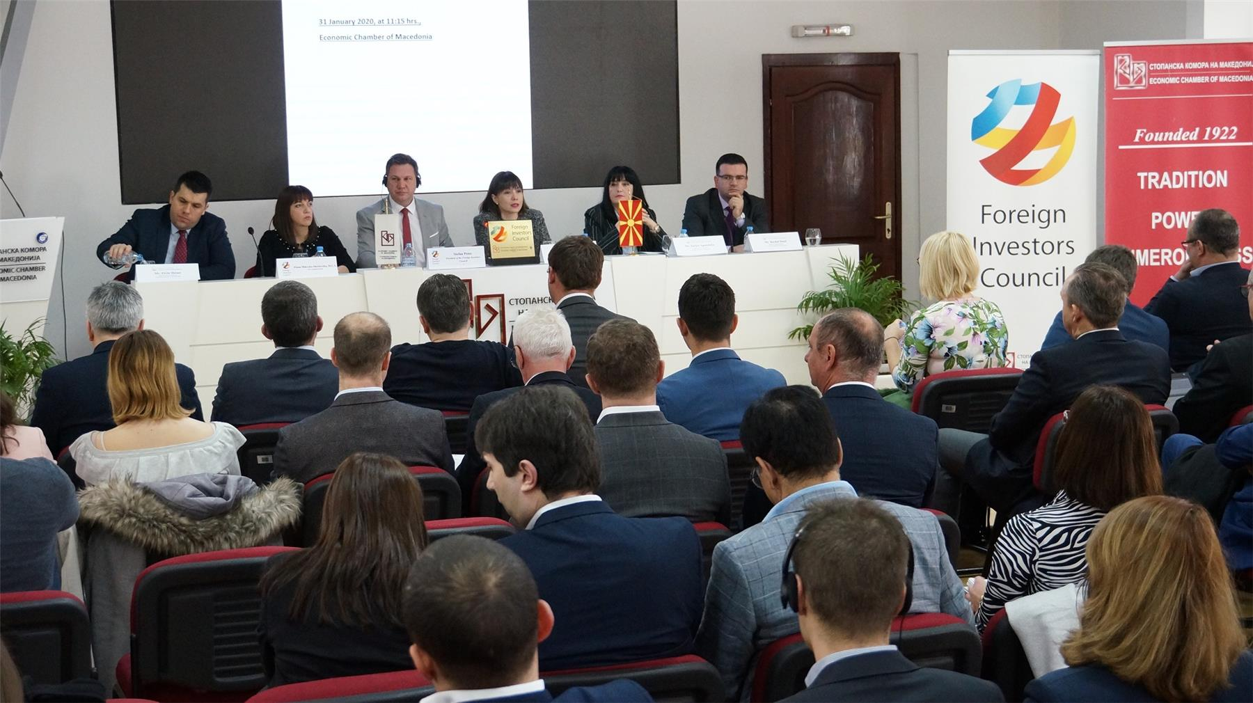 WORK MEETING OF THE FOREIGN INVESTORS COUNCIL AND THE GOVERNMENT OF THE RNM – JOINT BRIEFING ON THE CURRENT ECONOMIC SITUATION AND PROPOSALS FOR PROMOTION OF THE BUSINESS CLIMATE
