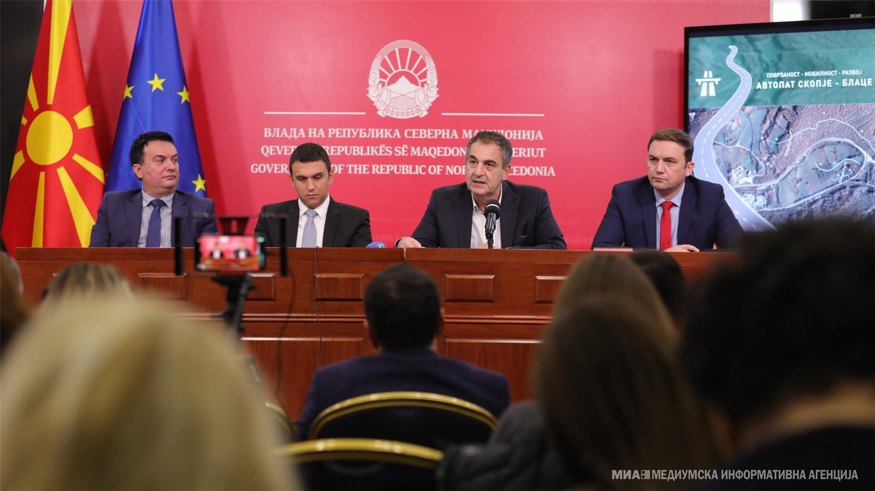 Потпишан договор за изградба на првите два километра од автопатот Скопје-Блаце