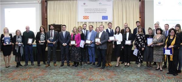 Пивара Скопје освои највисоки награди од Министерството за економија за проектите за едукација на младите и за етичко управување