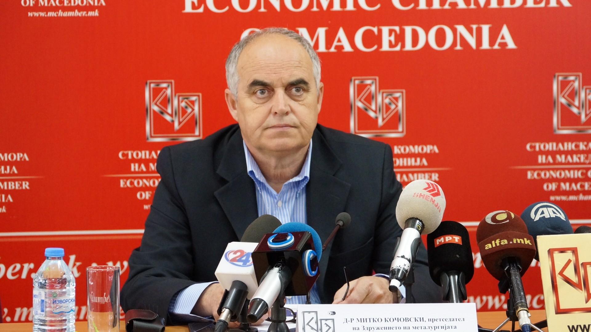 Прашањето на кадровската дефицитарност како сериозен лимитирачки фактор за раст на националната економија