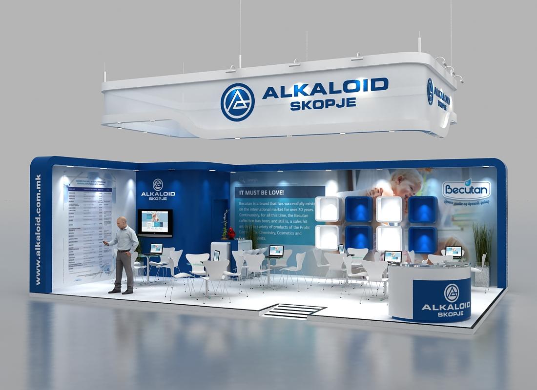 Потврдени ЕУ сертификати за добра производна пракса на Алкалоид