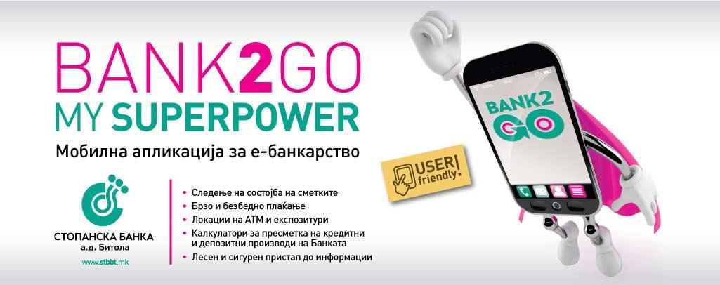 Bank2GO - Нова мобилна апликација на Стопанска банка а.д. Битола
