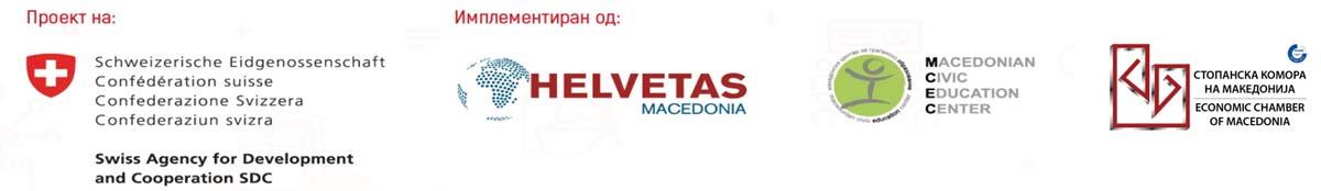 E4E Partners
