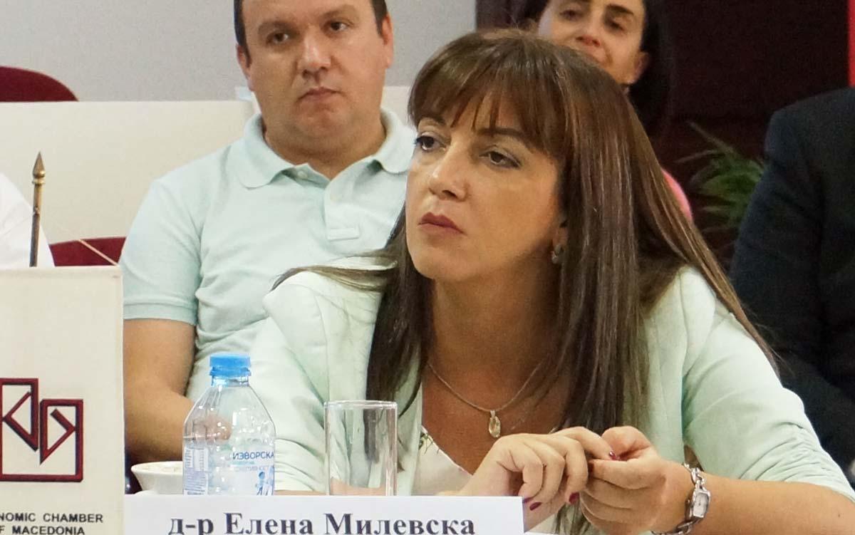 Елена Милевска Штрбевска