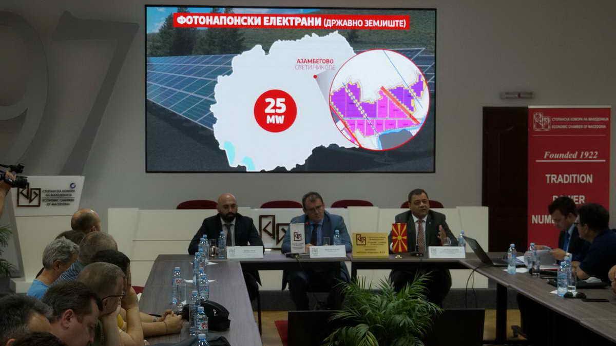 ОГЛАСЕНИ ПРВИТЕ 35 MW ОД ПРЕДВИДЕНИТЕ 200 MW ФОТОВОЛТАИЧНИ ЕЛЕКТРАНИ