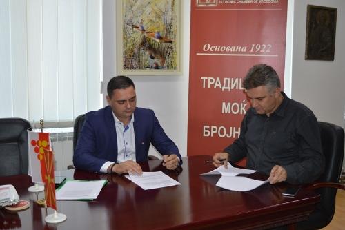 Продлабочување на соработката на Регионалната комора со седиште во  Кавадарци и локалната самоуправа  - ПОТПИШАН МЕМОРАНДУМ ЗА СОРАБОТКА