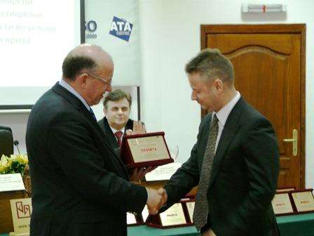 Стопанската комора на Македонија 91 година постоење - доделување на награди за инвестиции во кризен период