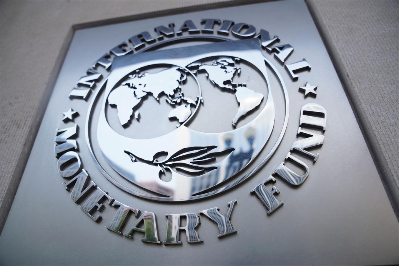 ММФ отвора регионална канцеларија во Виена за Северна Македонија, Албанија, Косово и Црна Гора