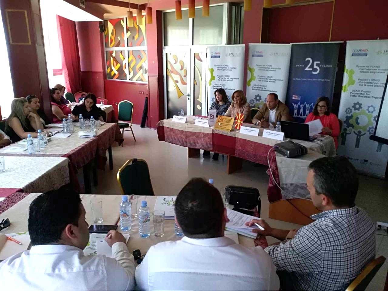 """Одржана 16-та информативна сесија во Кавадарци за унапредување на регулативата и начинот на спроведување надзор над пазарот - ПРОЕКТ НА УСАИД """"ПАРТНЕРСТВО ЗА ПОДОБРА БИЗНИС РЕГУЛАТИВА ВО МАКЕДОНИЈА"""""""