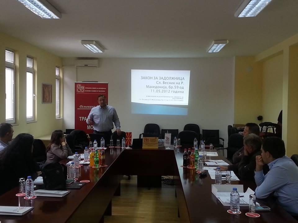 Во Регионалната комора со седиште во Кавадарци беше одржан семинар  за  Законот  за задолжница - СРЕДУВАЊЕ НА ДОЛЖНИЧКО-ДОВЕРИТЕЛСКИТЕ ОДНОСИ