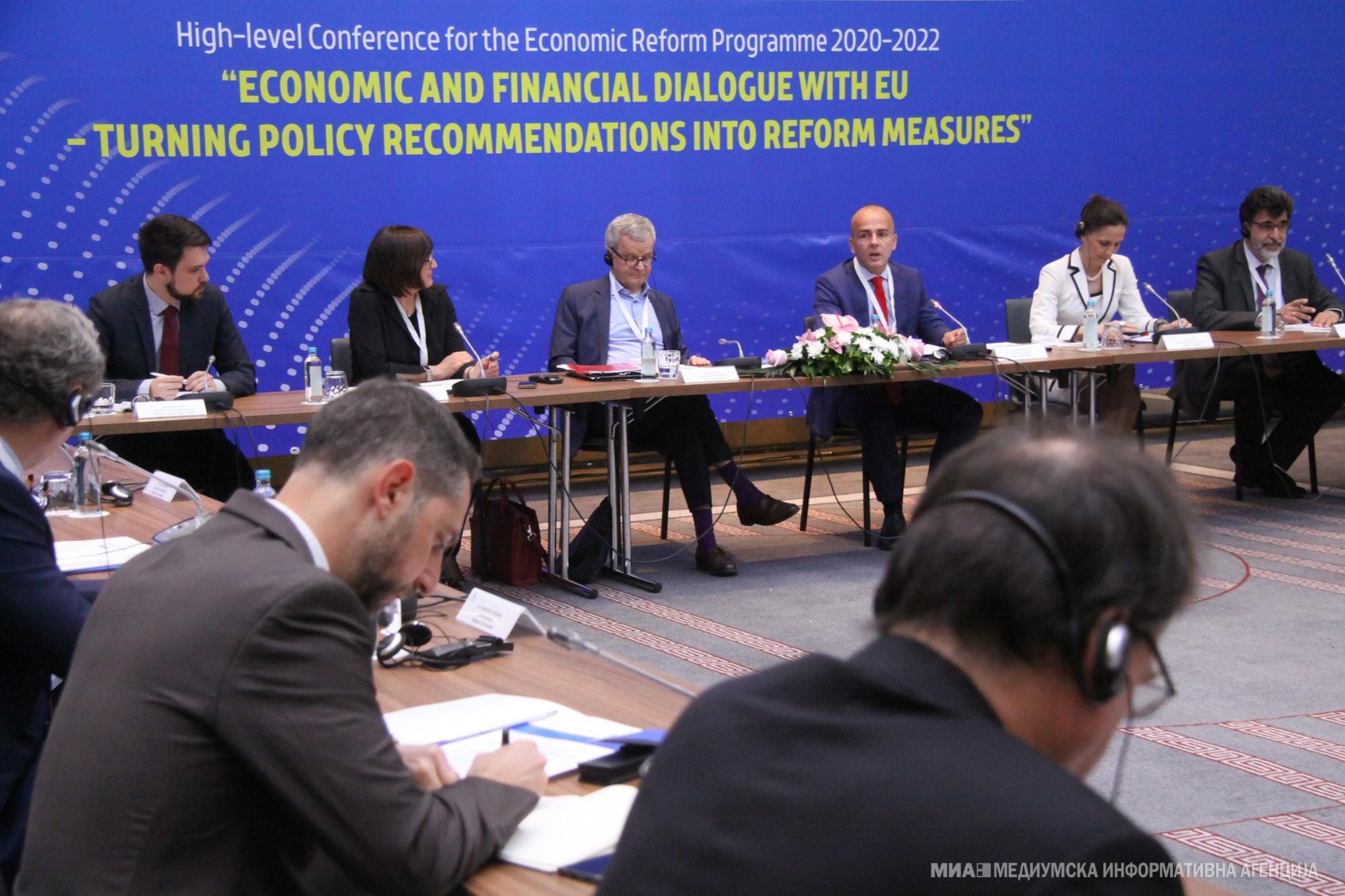 Конференција: Енергијата да се насочи во економските реформи