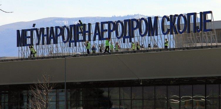 Скопскиот аеродром 64 месеци по ред има зголемување на бројот на патниците