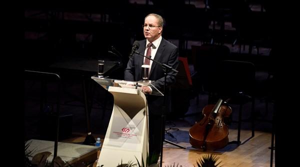 Банката прослави 75 години од основањето со Гала концерт