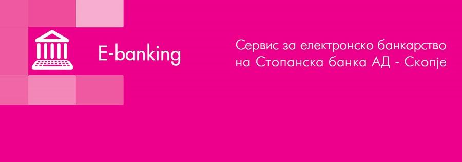 Стопанска банка АД – Скопје со новости во e-banking плаќањата за правни лица