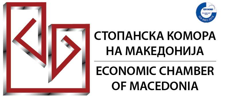 ПОВИК ЗА ИЗДАВАЊЕ МИСЛЕЊЕ ЗА ИСПОЛНУВАЊЕ НА ЕКОНОМСКИОТ УСЛОВ согласно одлуките на Владата на Република Македонија