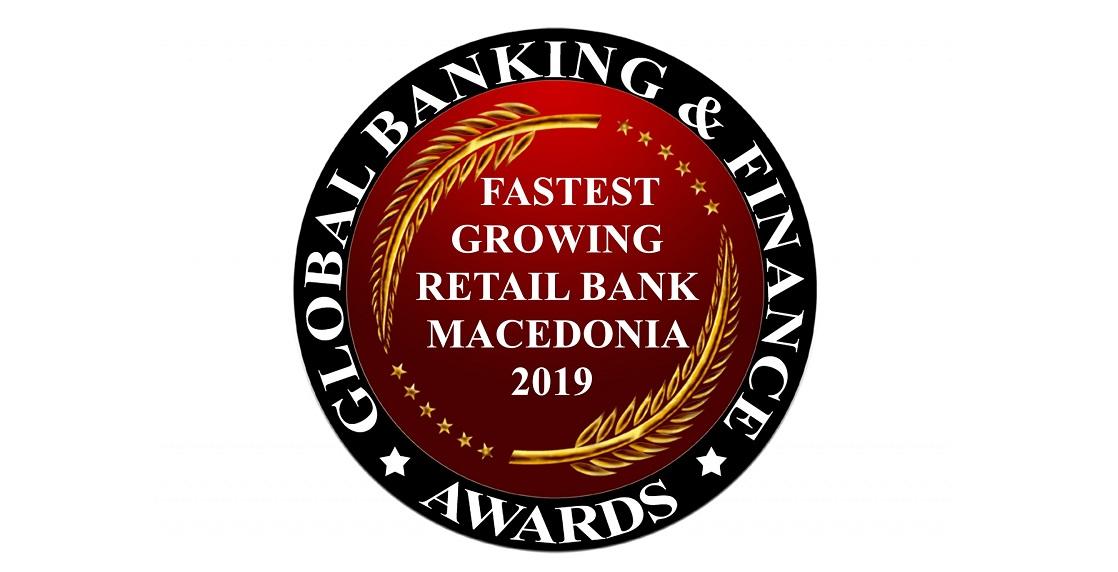 Шпаркасе Банка Македонија добитник на две награди